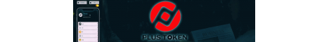 Plus Token - Digital Asset Wallet